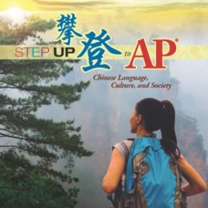 Step Up to AP: Chinese Language, Culture, and Society, Textbook, Revised Edition, 2nd Edition – PDF ebook*
