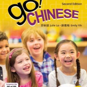 Go! Chinese Textbook 1, Simplified Chinese, 2nd Edition – PDF ebook*