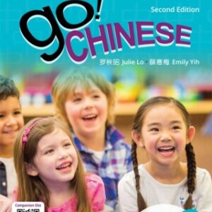 Go! Chinese Textbook 2, Simplified Chinese, 2nd Edition – PDF ebook*