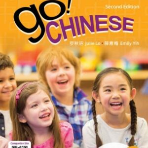 Go! Chinese Textbook 3, Simplified Chinese, 2nd Edition – PDF ebook*