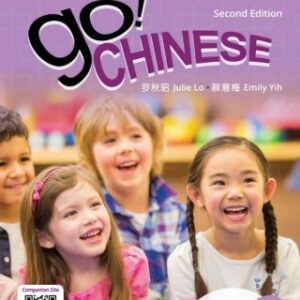 Go! Chinese Textbook 4, Simplified Chinese, 2nd Edition – PDF ebook*