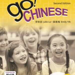 Go! Chinese Workbook 1, Simplified Chinese, 2nd Edition – PDF ebook*