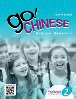 Go! Chinese Workbook 2, Simplified Chinese, 2nd Edition – PDF ebook*