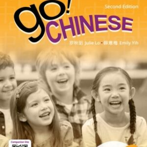 Go! Chinese Workbook 3, Simplified Chinese, 2nd Edition – PDF ebook*