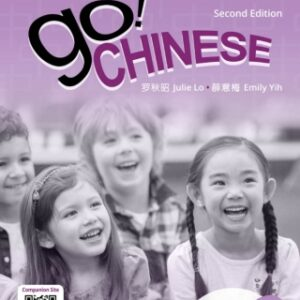 Go! Chinese Workbook 4, Simplified Chinese, 2nd Edition – PDF ebook*