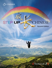 Step Up With Chinese Textbook, Level 1, 2nd Edition – PDF ebook*