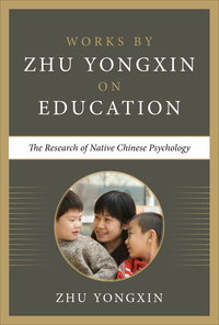 The Research of Native Chinese Psychology 1st Edition – PDF ebook*
