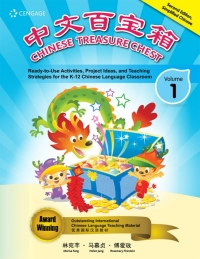 Chinese Treasure Chest Volume 1 (Simplified Chinese), 2nd Edition – PDF ebook*
