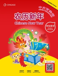 Chinese Treasure Chest: Chinese New Year Student Workbook (Simplified Chinese), 1st Edition – PDF ebook*