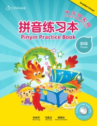Chinese Treasure Chest: Pinyin Practice Book – Finals (Simplified Chinese), 1st Edition – PDF ebook*
