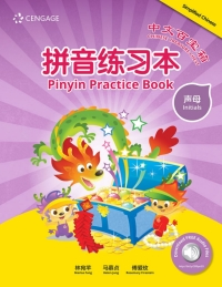 Chinese Treasure Chest: Pinyin Practice Book – Initials (Simplified Chinese), 1st Edition – PDF ebook*