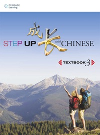 Step Up With Chinese Textbook, Level 3, 1st Edition – PDF ebook*